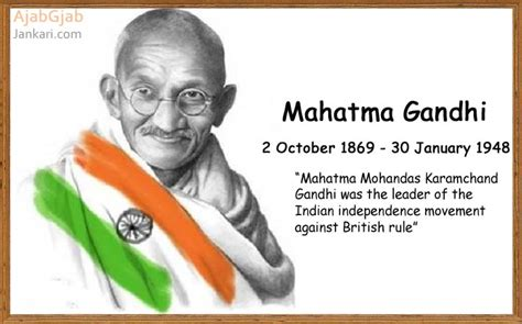mahatma gandhi biography in hindi com mahatma gandhi biography in hindi मह त म ग ध ज क