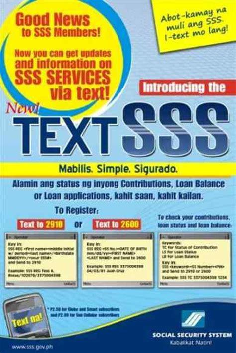 sss loan application form newhairstylesformen2014