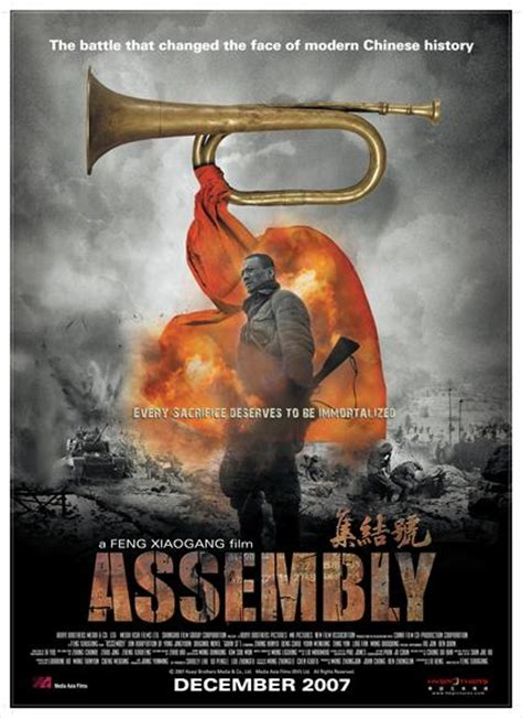 film perang comedy assembly movie posters from movie poster shop