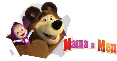 film misteri masha and the bear download mp3 ost masha and the bear 2010 souletz