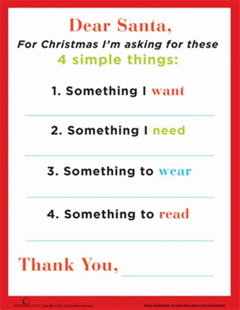 letter to santa template want need worksheets education com