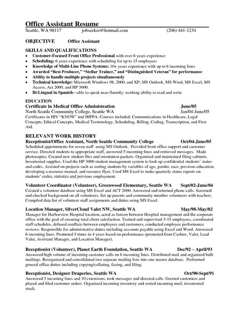 medical front desk resume sop proposal