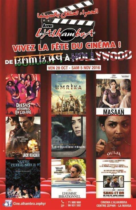 design salle de cinema tunis programme 17 lille lille ouibus lille 3 lille europe