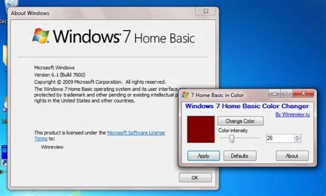 change taskbar and window borders color in windows 7 home