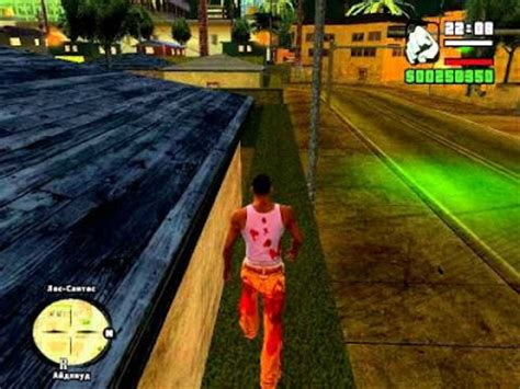 gta san andreas full version download utorrent gta san andreas b 13 nfs game free download download