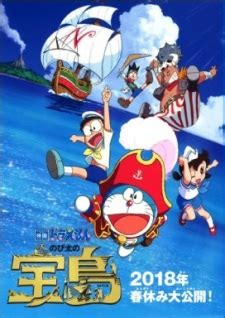 doraemon anime episode list doraemon 38 nobita no takarajima myanimelist net