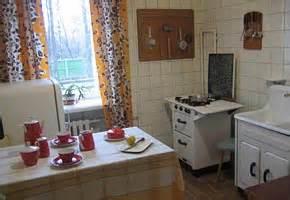 bureau de chambre 3792 la maison de korolev