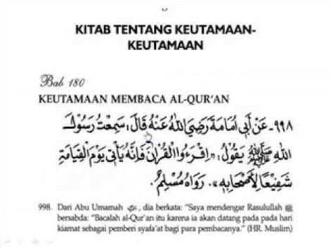 Kedahsyatan Membaca Al Quran beberapa keutamaan membaca al quran