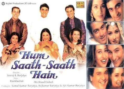 biography of movie hum saath saath hain my hero salman khan hum saath saath hain