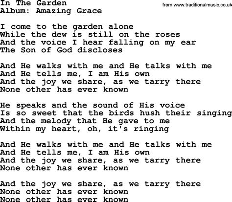 the garden wall lyrics garden lyrics song and ballad lyrics for the garden