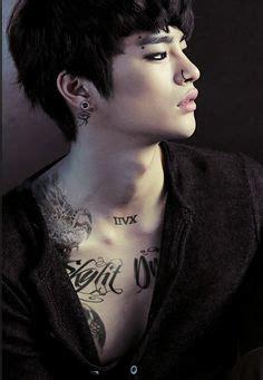 tattoo korean movie subtitles 1000 images about kpop tattoo on pinterest exo sehun