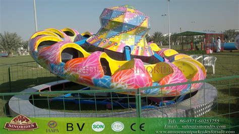 theme park for sale family amusement rides for sale amusement rides manufacturer