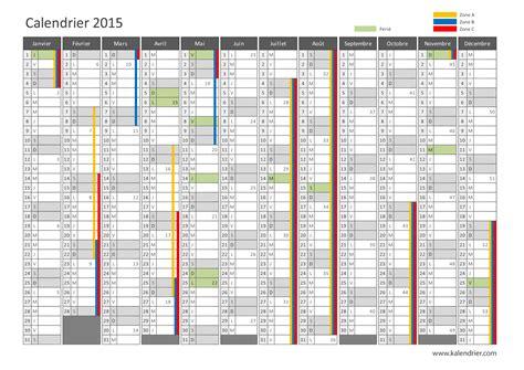 Calendrier Avec Vacance Scolaire Imprimer Calendrier 2015 Gratuitement Pdf Xls Et Jpg