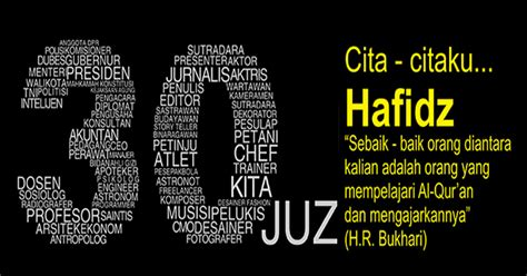Al Quran Al Hafidz mudahnya hafal al quran almukhlisin