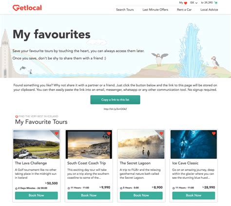 Search By Email Without Signing In Removing Friction In Ux Last Minute Travel Planning And Activity Booking A