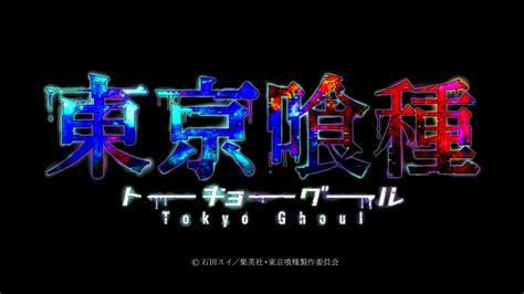 steam community tokyo ghoul
