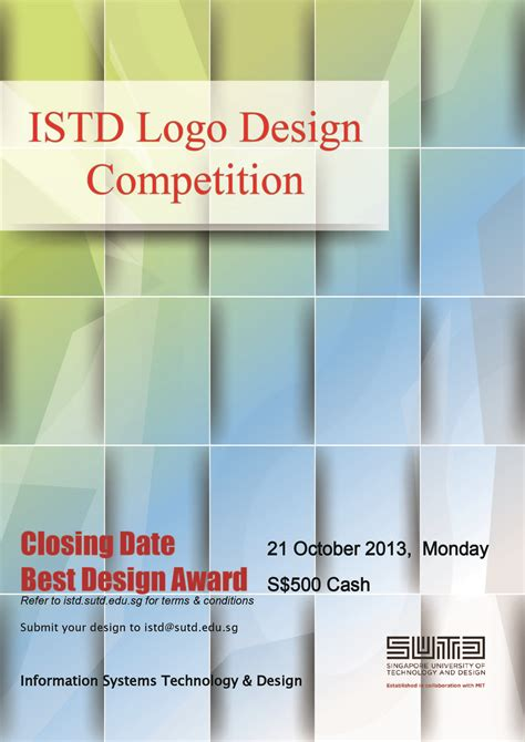 design technology competition istd logo design competition information systems