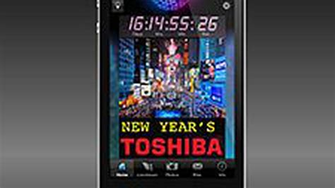 bsn new year new year s at times square gets its own mobile apps