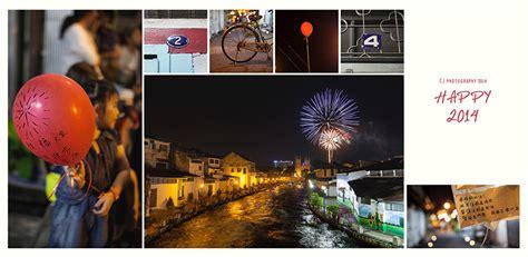new year melaka happy new year 2014 juesatta cj photography