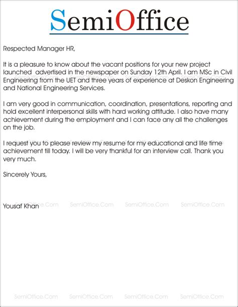 Promotion Letter For Civil Engineer cover letter for civil engineering semioffice
