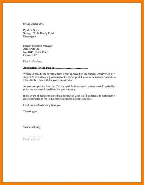 generic cover letter 2 inѕріrаtіоnаl generic cover letter 2 sle general 1258