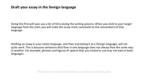 Essay In Language by Language Essay Writing Essayhelp169 Web Fc2
