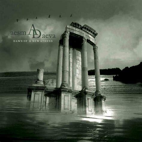 mitologia persiana of the new athens aesma daeva recensione di lovelorn