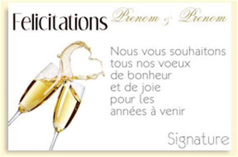 Modeles De Lettre De Felicitations Pour Une Naissance Image Result For Une Carte De Felicitations Les Cartes De Voeux