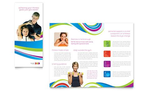 apple pages brochure templates personal trainer apple iwork pages brochure template