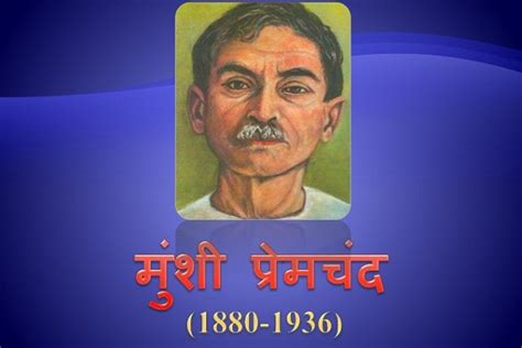 hindi writers biography in hindi top 10 famous hindi writers of india and their books