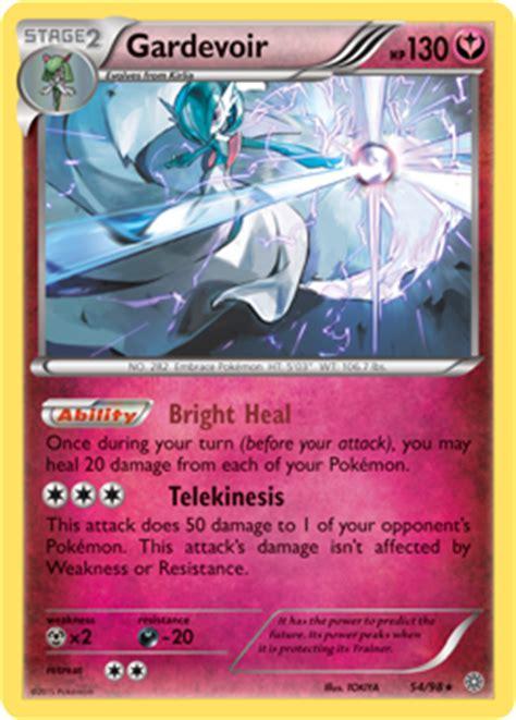 Gardevoir Delta Speciespokemon Trading Card Gametcgkartu gardevoir pok 233 dex