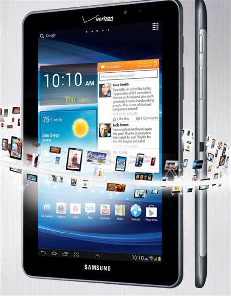 Verizon Tablet Giveaway - verizon tablet a day giveaway vzwss bargainbriana