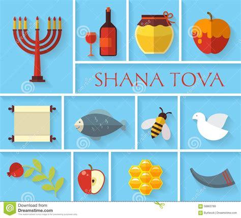new year food vector happy new year shana tova icons stock vector