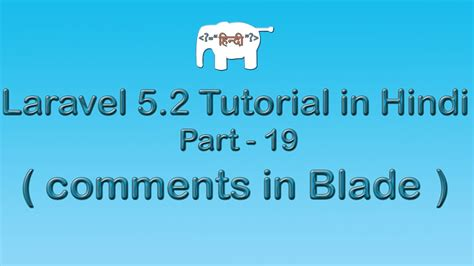 Laravel Video Tutorial In Hindi | laravel 5 tutorial for beginners in hindi comments in