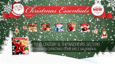 bing crosby hawaiian christmas bing crosby the andrews sisters hawaiian christmas