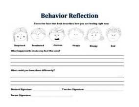 behavior reflection sheet by 3rd grade living tpt