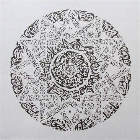 islamic pattern names 159 best islamic stars images on pinterest islamic art