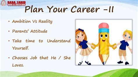 career opportunities after 12 th