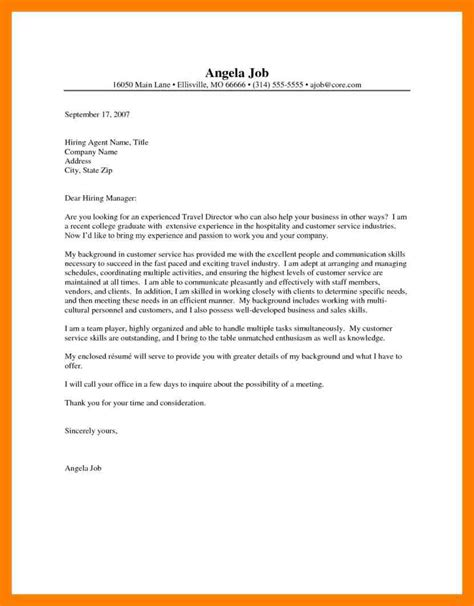Introduction Letter For Your Cv 8 cover letter introduction self introduce