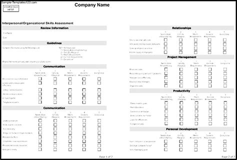 skill assessment template interpersonal and organizational skills assessment form