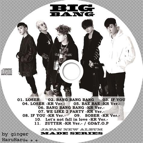 lade in serie haruharu bigbang ニューアルバム cdラベル a b c