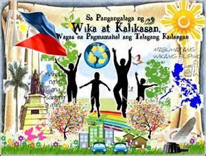 Wika Sa Tuwid Na Daan Essay by Sanaysay Tungkol Sa Wika Natin Ang Matuwid Na Daan Illustrationessays Web Fc2