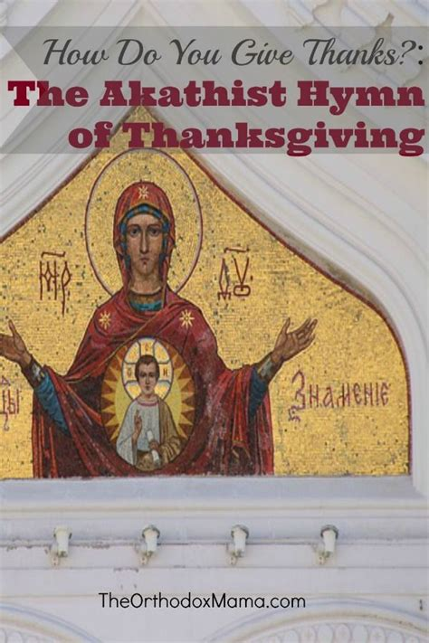 catholic thanksgiving hymns 425 best images about orthodoxy on pinterest holy friday