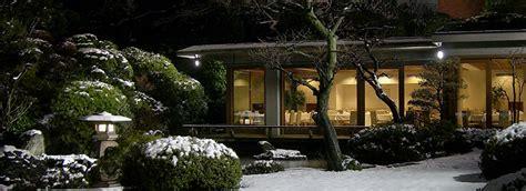 International House Of Inc by International House Of Japan Ihj