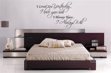 bedroom wall l bedroom text vinyl bedroom wall quot always loved you quot