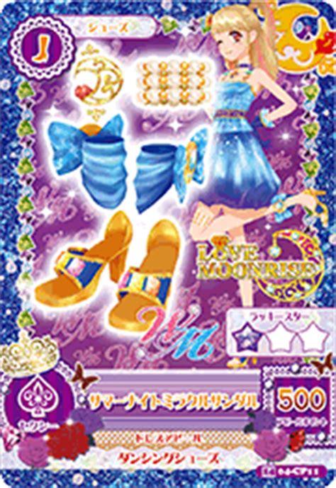 Aikatsu Kartu Tops data carddass aikatsu 2014 series part 4 aikatsu wiki fandom powered by wikia