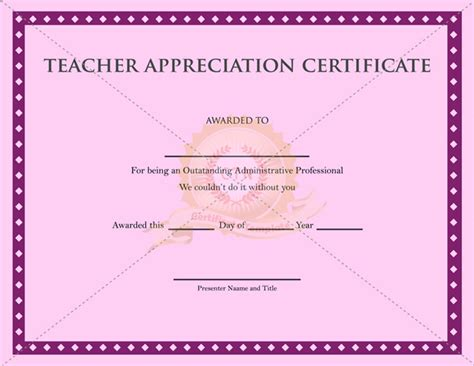 printable teacher appreciation certificate certificate
