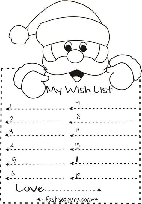 Print Out Christmas Wish List To Santa Write Template Kids Activities Crafts Pinterest Santa Wish List Template