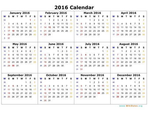 calendar 2016 only printable yearly 2016 calendar wikidates org