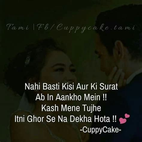 crying love shayari 197 best images about for my love on pinterest buses